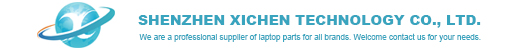 SHENZHEN XICHEN TECHNOLOGY CO., LTD.